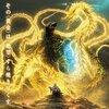 <全三部作:最終章>アニメーション映画『GODZILLA 星を喰う者』ワールドプレミア1&2、XAIプロモーション動画ゴジラバージョン!