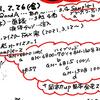 2021年04月04日(日) 23時36分49秒 QandA-2021-3-20-116・#液体窒素#液体チッソ#BlennyMOV163#発泡ス テーマ:ブログ エポキシ樹脂 使用事例 教えて QandA-2021-3-20-116・#液体窒素#液体チッソ#BlennyMOV163#発泡スチロールを強化し液体窒素Q教えて・・FRPは・・どうする 2・・2021-3-23・・・        2021年3月#発泡スチロールに液体窒素を注入凍結エポキシFRPの強度接着固定強さからファイバークロス収縮反り変形