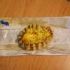 【フィンランド】シナモンロールって日本でも食べたことない