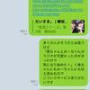 欅坂三枚目シングル選抜