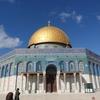 イスラエル・パレスチナ② エルサレムの迷路