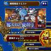 超竜王!DQMSL「祭神チャレンジ」を8ラウンド攻略した際の、私のパーティと装備と戦い方を紹介します