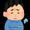 【筋トレと身長の関係】自宅で筋トレ! ~腹筋を割るまで~28日目