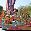 弾丸ディズニーランド・リゾート(ミッキーのサウンドセーショナル・パレード) / Weekend Getaway to Disneyland Resort (Mickey's Soundsational Parade)