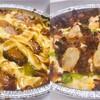 パンがご飯に変わった新感覚ピザ!ドミノピザの「ピザライスボウル」を食べてみた【高麗カルビ、炭火焼チキテリ】