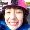『乃木坂工事中』で向井葉月が放送コードギリギリの変顔を披露