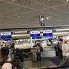 モンゴル訪問団ーーウランバートルのチンギスハン空港に到着。