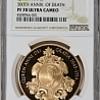 イギリス2014年アン女王没後300年記念5ポンド金貨