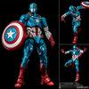【マーベル・コミック】ファイティングアーマー『キャプテン・アメリカ』Fighting Armor 可動フィギュア【千値練】より2021年4月発売予定♪