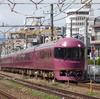 4月7日 中央本線