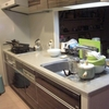 「家事時短!キッチンの物の配置を変えるだけで、家事効率が上がります」