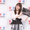 新しいCMキャラクター、川栄李奈さん手作りバッグがラクマに出品されます!