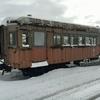 視察レポート(7)津軽鉄道2