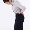 腰痛が起こった時の対処