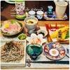 こんな年越し&新年でした|お蕎麦・お雑煮・黒米雑穀稲荷寿司・キムパ・ラム肉食べ比べプレート