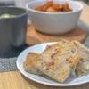 【小三元】ミシュラン1ツ星レストランにルーツを持つ「黒トリュフ大根餅」は香ばしくて美味!