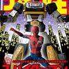 【特撮】40年の時を超え、雑誌「フィギュア王」の特集を飾る男、スパイダーマン!【東映版】
