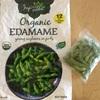 【野菜】Organic EDAMAME〜アメリカ夏の定番イベントBBQにおススメの枝豆!〜