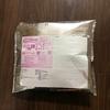 【ふるさと納税】返礼品が届きました!宮城県の牛タン