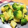 ソテーでビタミンCの損失回避!『ブロッコリー』レシピ2種【肌を守るためのカロテン+ビタミンC④】