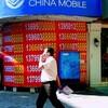 嫌われる「4」。枯渇する中国の携帯電話番号