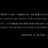 ようこそ至上主義の世界へようこそ3話の感想 。綾小路 清隆 (あやのこうじ きよたか)はエフカシィー(自己肯定力)が高い人間なのでは?