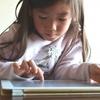 小、中学生が長期休校の間に差をつける家庭学習法!【通信講座4選】