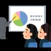 【ビジネススキル】社外向け資料の作成方法