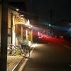 南浦和の隠れ家居酒屋『旬菜酒楽toRoすけ』がめっちゃ美味しい日本酒、おつまみがありすぎて通いたくなってしまう話。