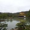 翔んで◯◯ その1 駆けて京都