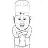 JAL ANAの上級会員には餃子サービス 神保町の「笑劇!!ヤンの店」で航空会社ステータスを持っていることを自慢しよう。