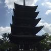 大阪&奈良・興福寺と東大寺
