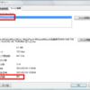 【Windows】moraで購入した曲をMP3に変換する