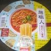 [19/07/08]日清 麺職人 貝だし醤油 78+税円(MEGAドンキ)