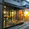 【今週のラーメン811】 BASSO ドリルマン (東京・池袋) つけそば・小盛り