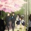 『氷菓』京都アニメーションが送る最高の空気感 至高のストーリー、アニメーション、音楽【あらすじ・感想】