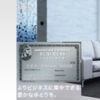 【アメプラ】絶対に使えないアメックス・プラチナ・カードのすごーい特典