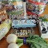 【送料無料】Oisix3回目注文したよ!クーポン使用で4770円【牛乳飲み放題】