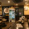 【オススメ5店】祖師ヶ谷大蔵・成城学園前(東京)にある創作料理が人気のお店