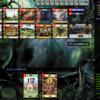Dominion Online 対戦録 174