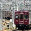 阪急、今日は何系?486★増結…20210625