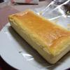 【買物】 山田牧場の贅沢チーズケーキ