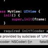 UIViewのサブクラスで`init?(coder aDecoder: NSCoder)`が必要と言われる理由を調べてみる