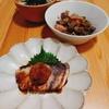 2020/07/24 今日の夕食