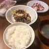 <創味信者語る>牛肉ねぎ炒め、たこ、中華スープ、塩大福