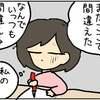 【永久保存版!】模試ノートの作り方