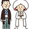 *神戸VARIT./チキンジョージ/ハッピーローラへの道順まとめ[三ノ宮駅から→東急ハンズ経由で]
