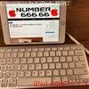 新みんなの気になるiPad Part7「iPad mini5マスター編」