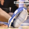 バスケシューズ1足が壊れただけで1200億円を失ったナイキ。