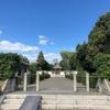 第105代後奈良天皇「深草北陵」〜天皇陵制覇の道〜